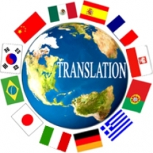global flags translate